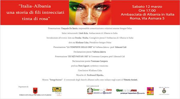 invito roma