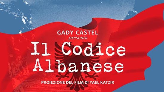 the albanian code